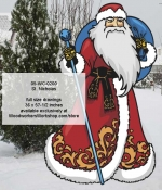 St. Nicholas Yard Art Woodworking Pattern