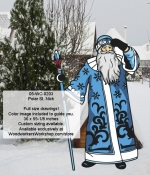 Polar St. Nick Christmas Yard Art Woodworking Pattern