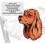 American Cocker Spaniel Dog Yard Art Woodworking Pattern