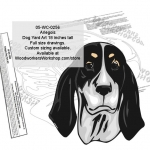 Ariegois Dog Yard Art Woodworking Pattern