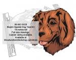 Boykin Spaniel Dog Yard Art Woodworking Pattern, Boykin Spaniels,dogs,pets,animals,yard art,painting wood crafts,scrollsawing patterns,drawings,plywood,plywoodworking plans,woodworkers projects,workshop blueprints