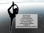 05-WC-0332 - Figure Skater Silhouette Yard Art Woodworking Pattern