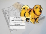 05-WC-0435 - Chow Chow Dog Intarsia or Yard Art Woodworking Pattern.