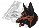 East European Shepherd Dog Intarsia or Yard Art Woodworking Pattern