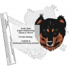 English Shepherd Yard Art Woodworking Pattern woodworking plan