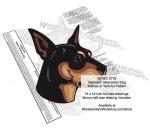 Ratonero Valenciano Dog Intarsia - Yard Art Woodworking Pattern