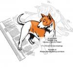 Telomian Dog Intarsia Yard Art Woodworking Plan