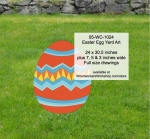 05-WC-1024 - Easter Egg Yard Art Woodworking Pattern