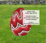 05-WC-1026 - Easter Egg Yard Art Woodworking Pattern