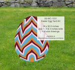 Easter Egg Yard Art Woodworking Pattern