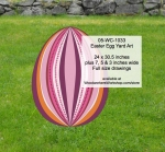 05-WC-1033 - Easter Egg Yard Art Woodworking Pattern