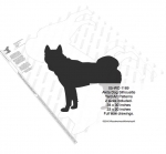 05-WC-1169 - Akita Dog Silhouette Yard Art Woodworking Pattern 2 sizes included