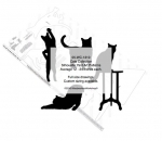 Cat Collection Silhouettes Woodworking Patterns