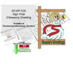 Seasons Greeting Yard Sign Downloadable Woodcrafting Pattern