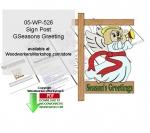 Seasons Greeting Yard Sign Downloadable Woodcrafting Pattern