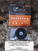 63-SAN-FG-RUBBER200 - Backing Pad for Arbortech™ Random Contour Sander